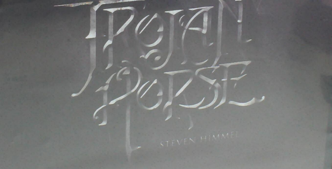 Trojan Horse von Steven Himmel